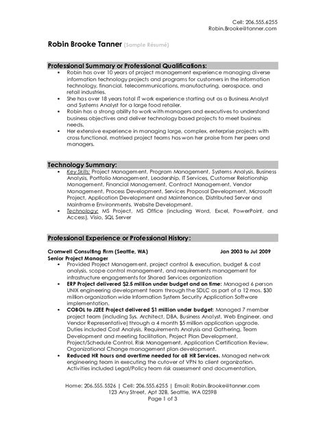 a resume set up i can fill in