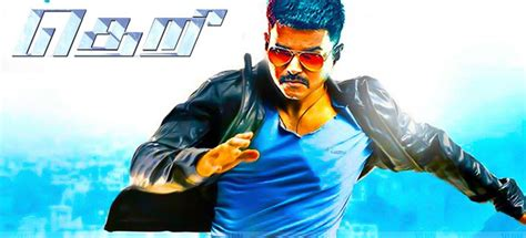 theri theme ringtone download chrislasong blog