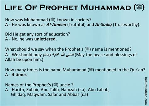 prophet muhammad biography quiz life of prophet muhammad s a w 5 beautiful deen
