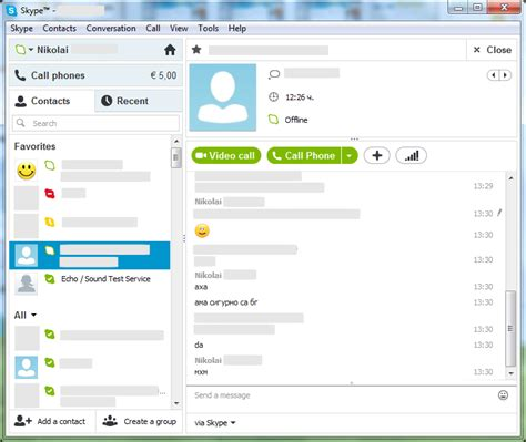 Find On Skype To Chat With Skype 6 0 скачать