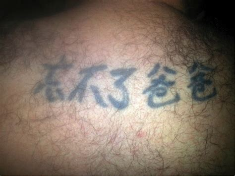 chinese tattoo fail blog 7 hilarious and cringe worthy chinese tattoo fails