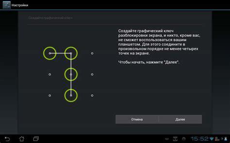 Marmelade Zu 5305 by как перезагрузить планшет если не работает сенсор