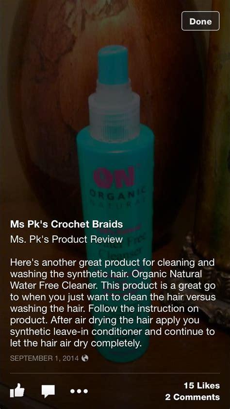 Shea Moisture Detox And Refresh Scalp Elixir by Crochet Braid Maintenance Crochet Braids
