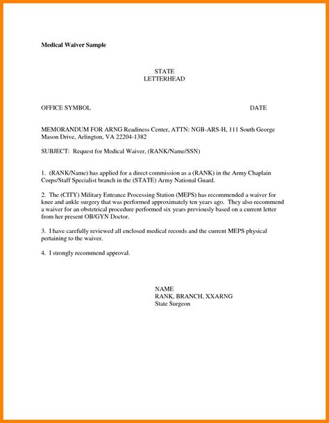 Request Letter Format For Gr Waiver Waiver Letter Template Family Practice Practitioner Sle Resume