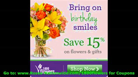 1800flowers coupons 1800flowers promo code 1800flowers coupon san diego promo code 1800 flowers san