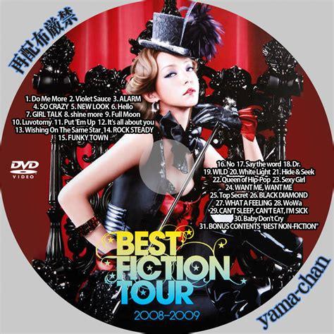 best fiction yama chanのラベル工房 安室奈美恵 best fiction tour 2008 2009