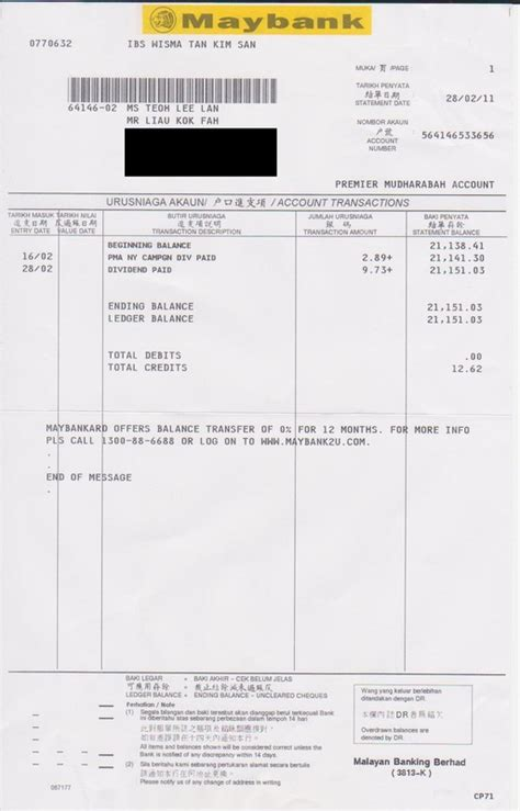 Request Bank Statement Letter Malaysia Document 1service Notremember 不记得