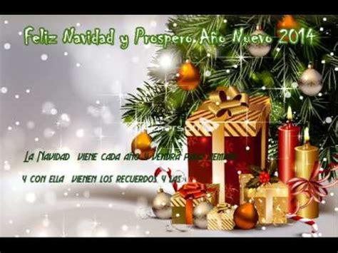 imagenes d navidad animadas video de tarjetas animadas para navidad youtube
