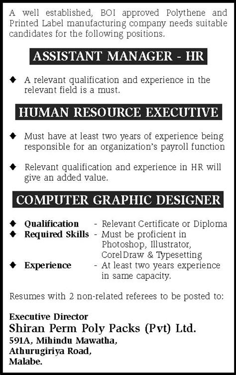 label design job description 187 vacancy for assistant manager hr human resource