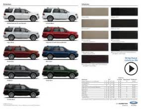 2015 ford colors 2015 ford expedition el information brochure bloomington