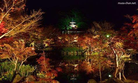 simply beautiful japanese scenes kyoto eikando autumn