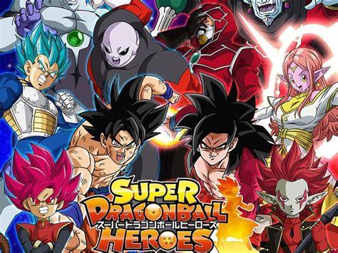 anime dragon ball heroes trailer super dragon ball heroes ganha primeiro trailer anime united