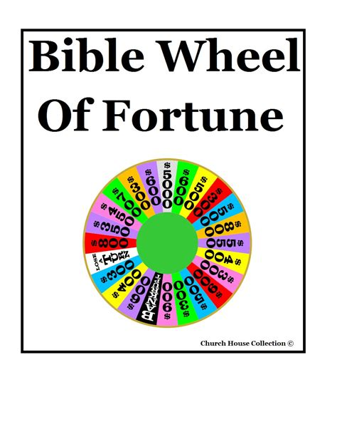 church house collection bible wheel of fortune