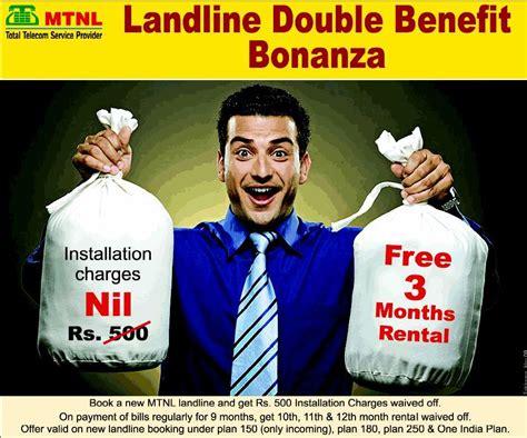 Mtnl Landline Address Search Mtnl Announces Free Installation Of Landline Service In Mumbai