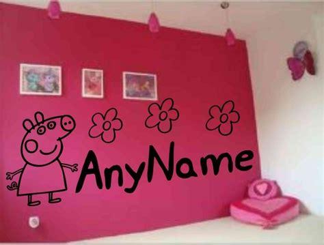 Wall Decoration 10cm X 10cm Harimau peppa pig any boy name wall sticker big 10cm