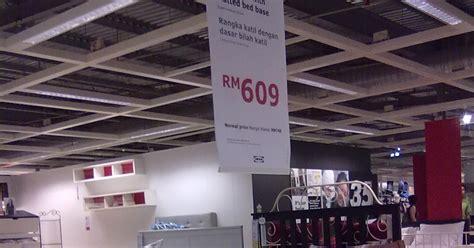 Masuk Ikea ronaronirumahkami katil rod langsir ikea