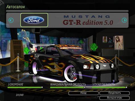 download mod game nfs underground 2 need for speed underground 2 winter mod october 2012
