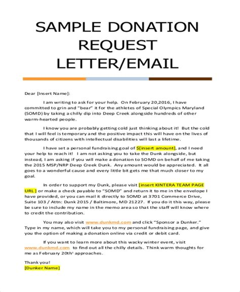 sample donation letters ms word