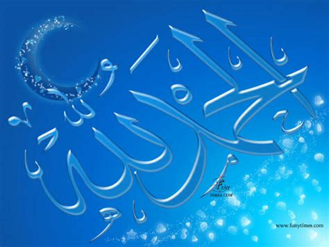 Mutiara Akhlak Islami Limited islami sorgusuna uygun resimleri bedava indir
