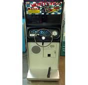 Sega Monte Carlo Coin Operated Arcade Game