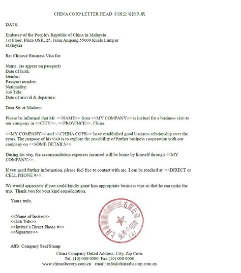 Invitation Letter Sle Company China L Visa Letter Of Invitation Letter Idea 2018