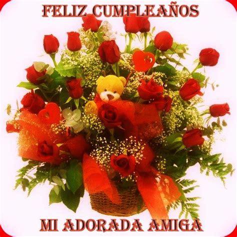 imagenes rosas para mi amiga flores para amiga imagens de flores para amiga
