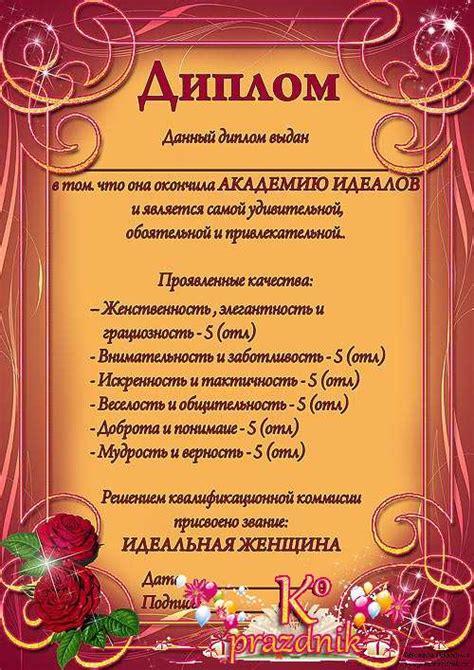 8 марта цветы подарки текст песни