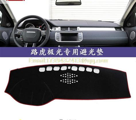 range rover sport dashboard dashmats car styling accessories dashboard cover for land
