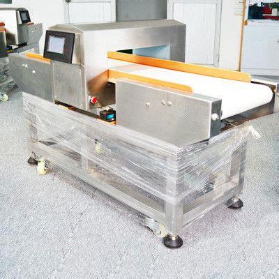 Coffee Di Mcd macchina elettromagnetica automatica metal detector