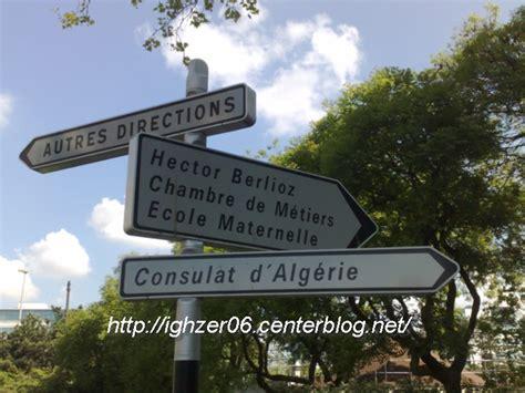 consolato algeria a consulat d algerie en bobigny