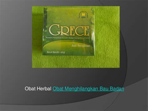 Obat Herbal Untuk Bau Badan obat bau badan