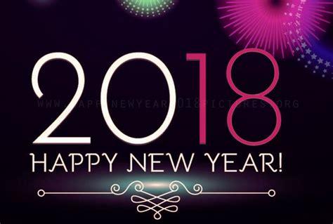 1 january happy new year 2018 shayri sms hindi messages
