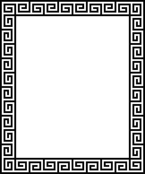 versace pattern png greek border png www imgkid com the image kid has it