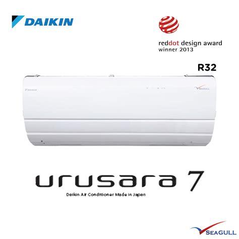 Ac Daikin Urusara 7 daikin urusara 7 wall mounted 1 0hp r32 seagull my