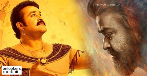 film mahabarata movie randamoozham s feature film titled as the mahabharata to
