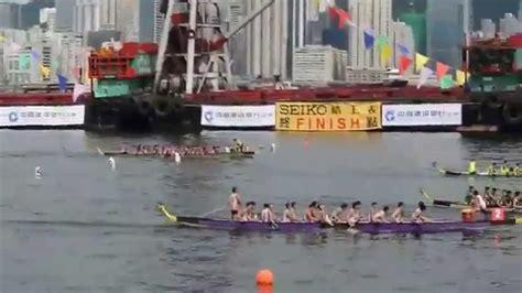 dragon boat university 2014國際龍舟比賽其士集團大學邀請賽 hong kong international dragon boat
