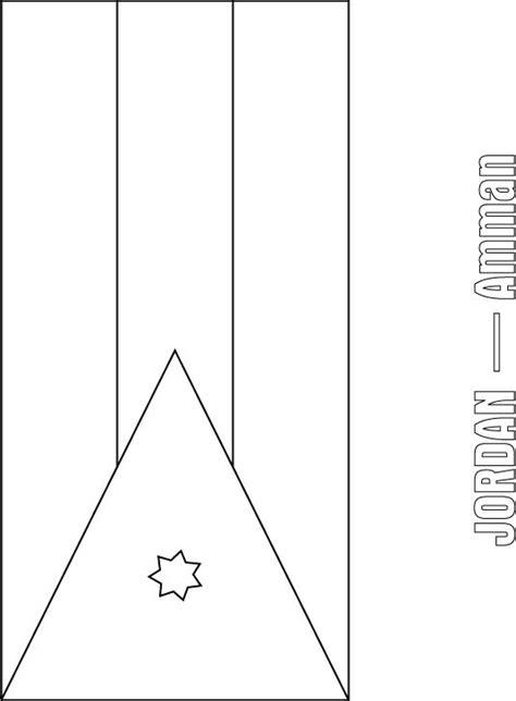 jordan flag coloring page download free jordan flag