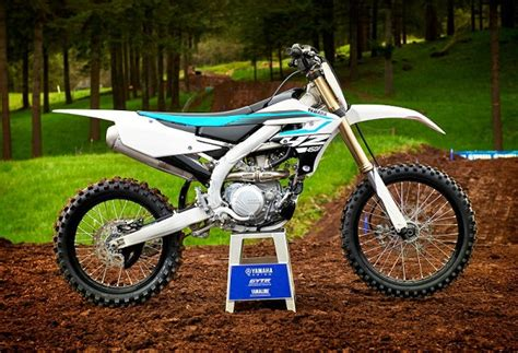2018 yamaha yz450f motorcycle giveaway - Yamaha Motorcycle Sweepstakes