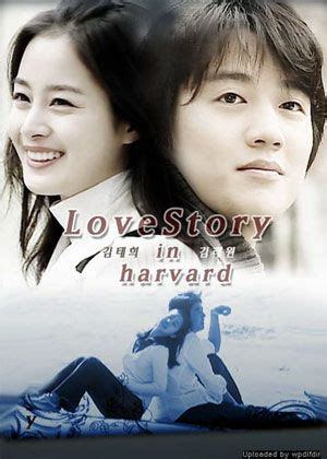 dramafire black knight love story in harvard dramafire com favorite t v past