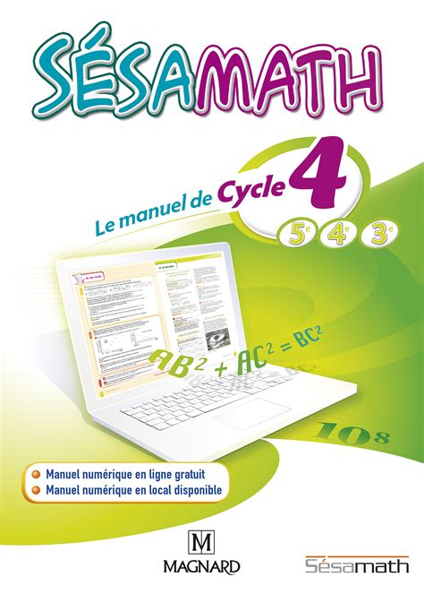 libro ssamath cycle 4 s 233 samath cycle 4 2016 manuel 233 l 232 ve magnard enseignants