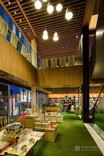 4th Floor Hótel - tsutaya hirakata branch on 4th floor 蔦屋書店 枚方駅前店 yanai