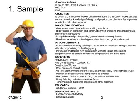 Resume Building Construction Materials Description construction worker resume sle