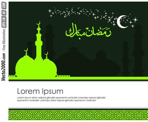 ramadan greeting card template ramadan kareem greeting card template vector free