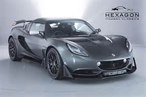 Lotus Elise S For Sale Classic Lotus Elise S 220 Cup New For Sale Classic