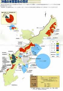 bases map quot the world is beginning to okinawa quot ota masahide