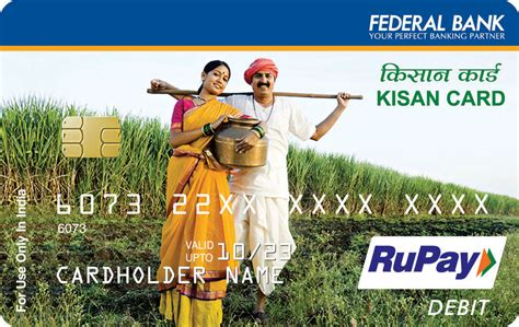 Kisan Credit Card Application Form In Exclusive Atm Debit Card Facility For Federal Kisan Credit Card Customers Federal Bank