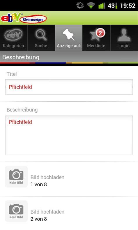 ebay kleinanzeigen login ebay kleinanzeigen schnell mal was verkaufen android