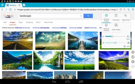 boat browser hd pro скачать boat browser hd 2 2 2 для android