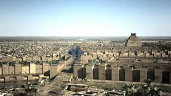 Modern Baby Gate How Babylon Appeared To Alexander The Great