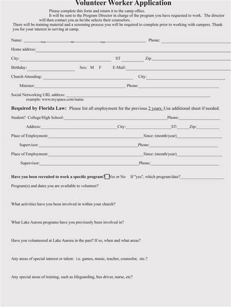 Blank Volunteer Application Form Templates Download Free In Pdf Volunteer Application Form Template Free
